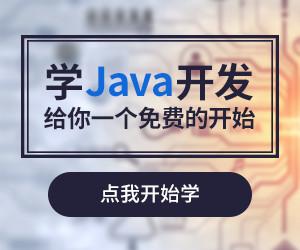 《Java Web从入门到精通》PDF 下载