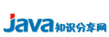 Java1234