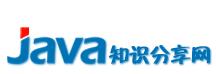 Java知识分享网