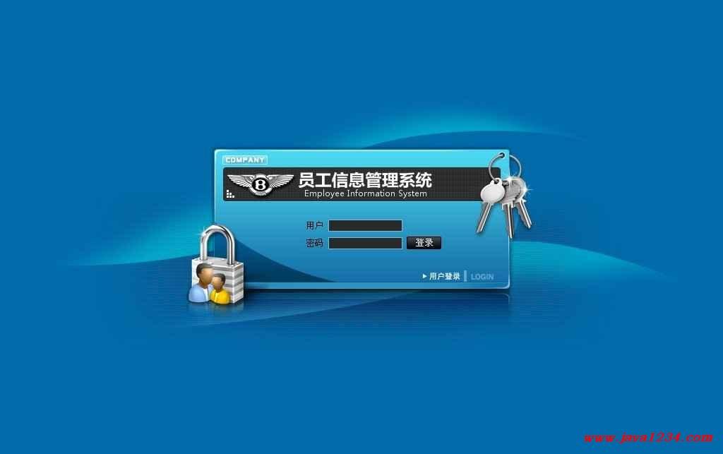 【员工信息管理系统后台html静态网页模板】下载