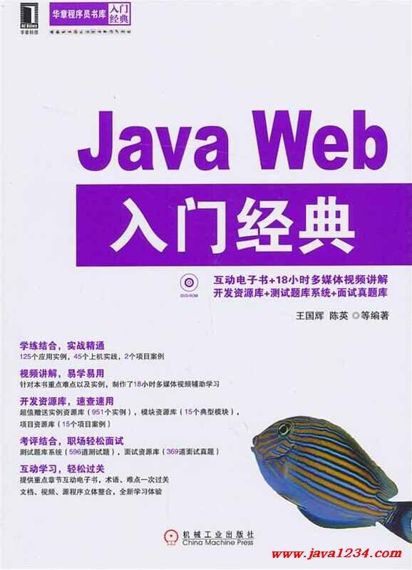 web crawler in java pdf
