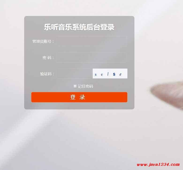 红中登录地址_透明登录页面html静态网页源码下载   下载地址:透明登录页面html