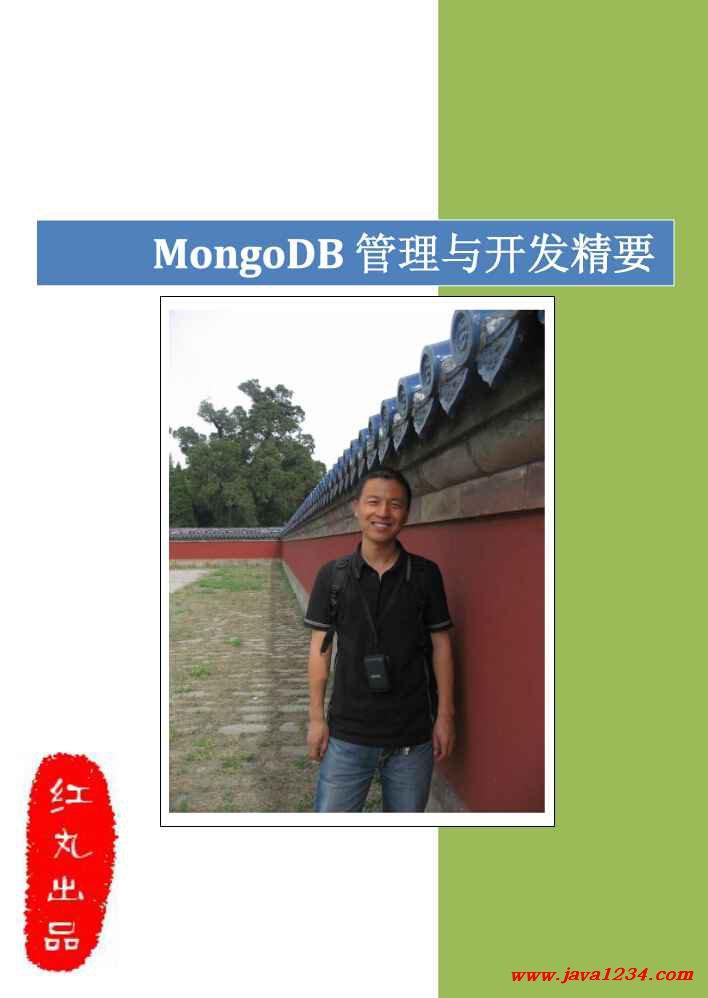 mysql 5.7 reference manual pdf