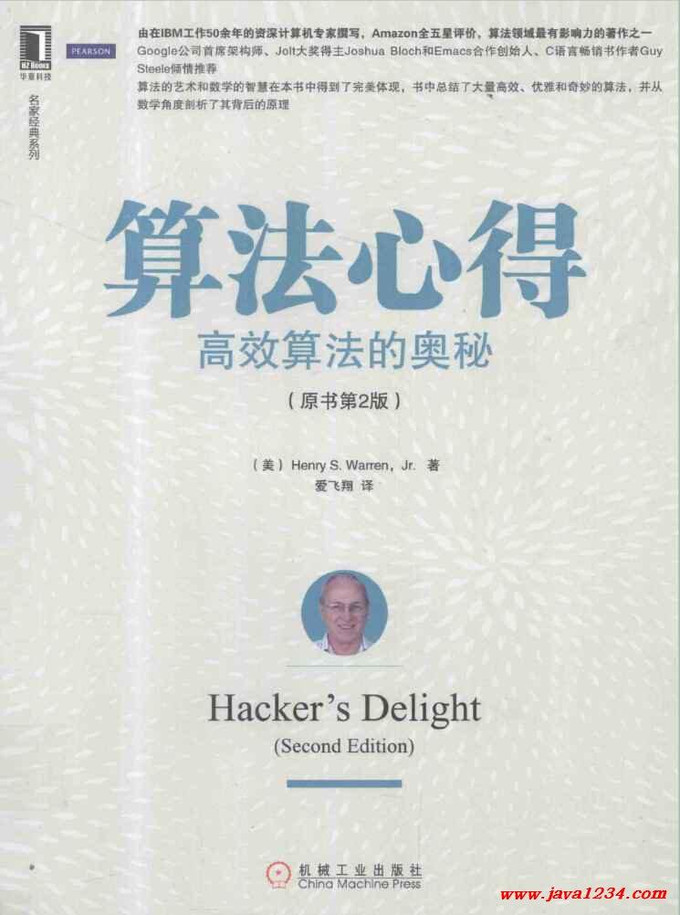 电路与模拟电子技术第三版pdf