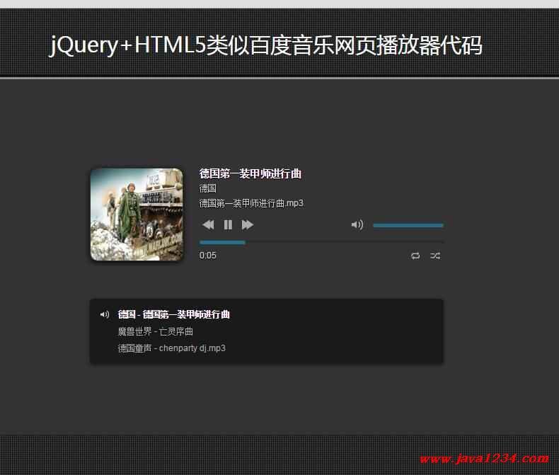 Java實現視頻網站的視頻上傳及視頻播放功能
