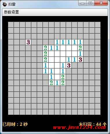 java版扫雷源代码 图片素材 下载