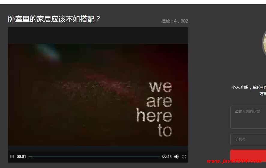 简单的视频网站源码下载_下载吧网站源码_美女视频网站源码 (https://www.oilcn.net.cn/) 综合教程 第4张
