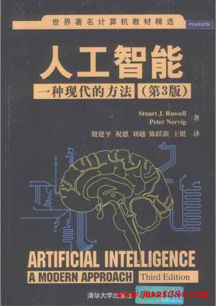 Artificial intelligence a modern approach