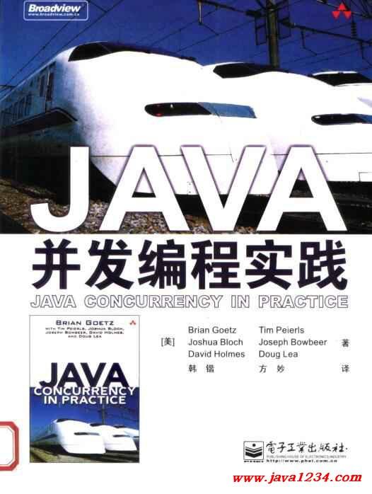 concurrent programming in java 中文 版