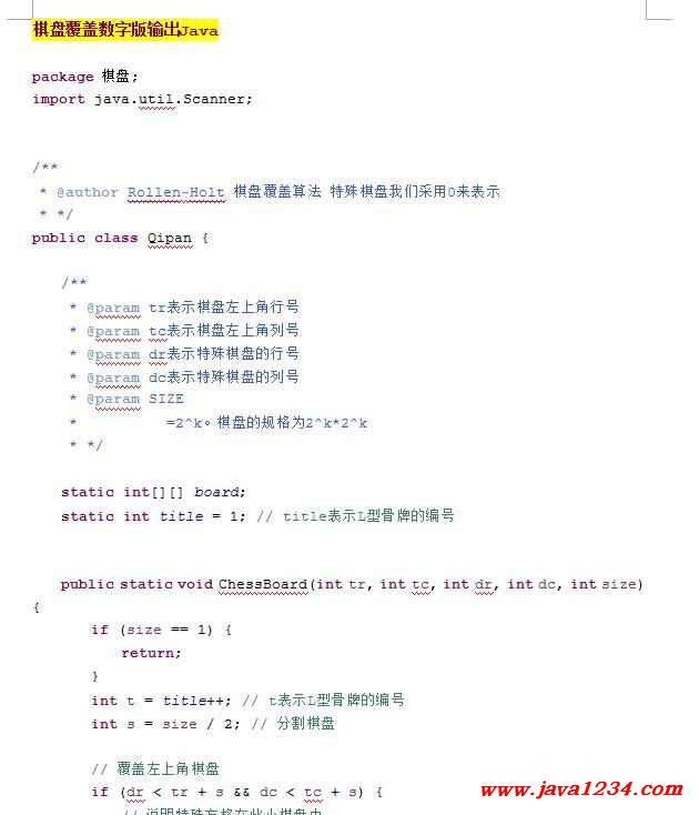 论文里的源码哪里下载网站(系统下载 网站 源码) (https://www.oilcn.net.cn/) 综合教程 第1张