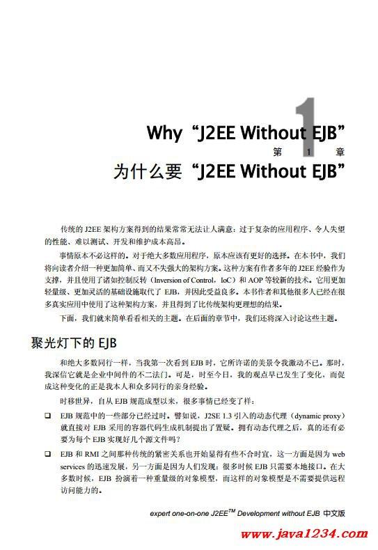 restful web services 中文 版 pdf