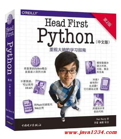 head first python 第 二 版 pdf